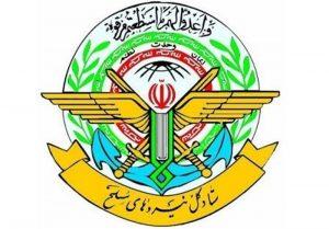 موشکهای ایران از مقر آمریکایی ها هم عبور میکند