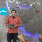 توبیخ مجری «سلام صبح بخیر» به خاطر توهین به استقلال