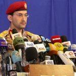 واکاوی ابعاد راهبردی عملیات «بنیان مرصوص»/ ائتلاف سعودی مرعوب شد