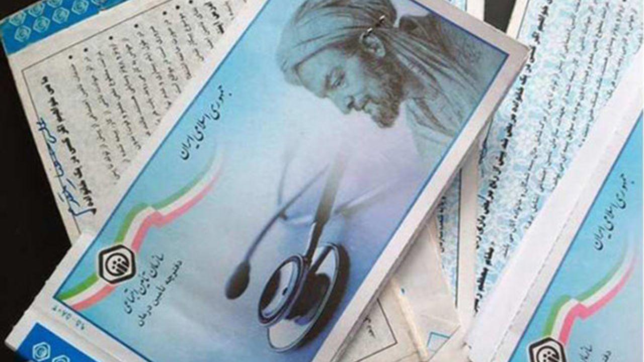 اطلاعیه تامیناجتماعی در خصوص ابطال نسخهها با صدور دفترچه جدید