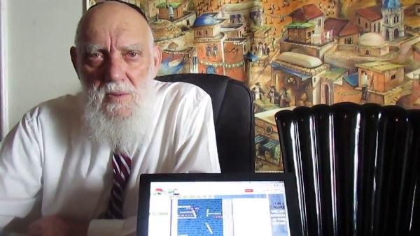 نابودی اسرائیل توسط ایران در سال ۲۰۲۰ حتمی است