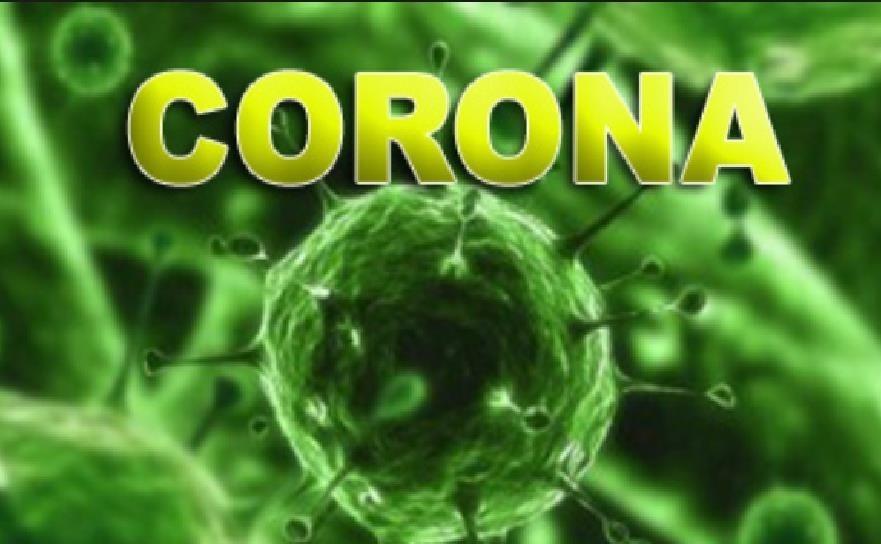 ویروس کرونا| افزایش تلفات به ۲۵۹ کشته، تعداد مبتلایان به ۱۲هزار نفر نزدیک شد