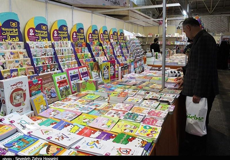 جزئیات رویکرد اقتصادی جدید نمایشگاه کتاب