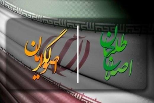 دعواهای لیستی اصلاحطلبان و اصولگرایان
