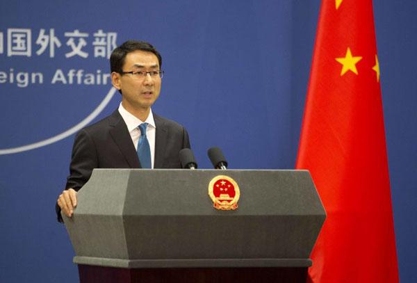 درخواست چین و گروه ۷۷ برای لغو تحریمهای یکجانبه آمریکا