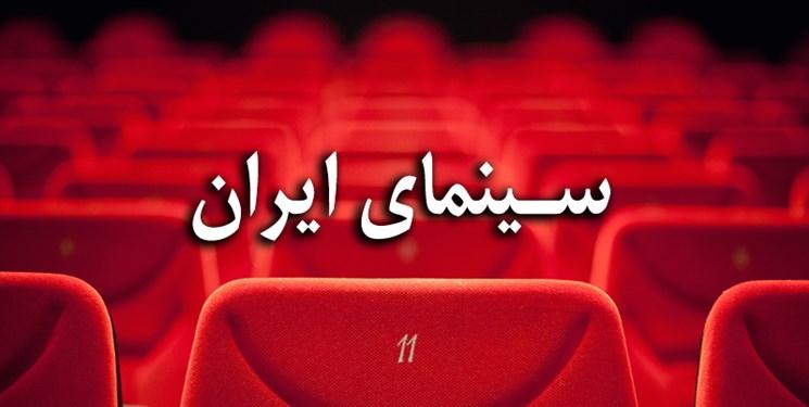 بازگشایی سینماها داوطلبانه خواهد بود/ افزایش ۳ برابری مخاطبان آنلاین مستندها