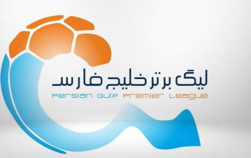 نامهی ۴ باشگاه به وزیر ورزش، از حضور در لیگ انصراف میدهیم! (عکس)