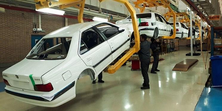 دلایل واریز ۵۰ درصد از وجه خودرو در طرح فروش ویژه/ انجام قرعهکشی با حضور دستگاههای نظارتی