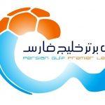 لیگ فوتبال ایران امسال جنون دارد!
