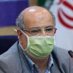 درخواست زالی از استاندار تهران برای تعلیق همه مراسمها و تجمعات بالاتر از ۱۰ نفر