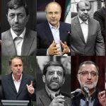 حرکت  اصولگرایان برای بهار ۱۴۰۰؛ نامزدهای ریاستجمهوری آینده چه کسانی هستند؟