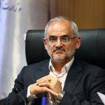 توضیحات آقای وزیر در خصوص نحوه برگزاری امتحانات دیماه دانش آموزان