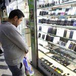 قیمت روز گوشی موبایل در ۲۵ اسفند