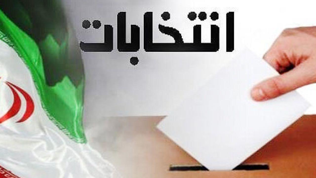 شرایط ثبت نام نامزدهای انتخابات شوراهای شهر و روستا اعلام شد