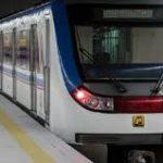 رتبه مترو تهران در جهان چند است؟