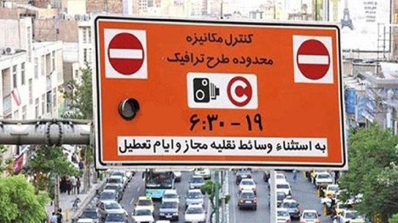 جزئیات اجرای طرح ترافیک درشرایط قرمز تهران/اعلام افزایش نهایی نرخ حمل ونقل عمومی وزمان اجرای آن