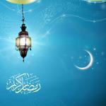 شامگاه ۲۴ فروردین هلال ماه رمضان قابل مشاهده است