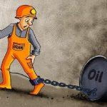 اقتصاد نفتی دانشگاه را بیمسئولیت میکند؟