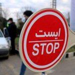 وزیر کشور: سفر به شهرهای قرمز ممنوع است/ ناجا مسافران را عودت میدهد