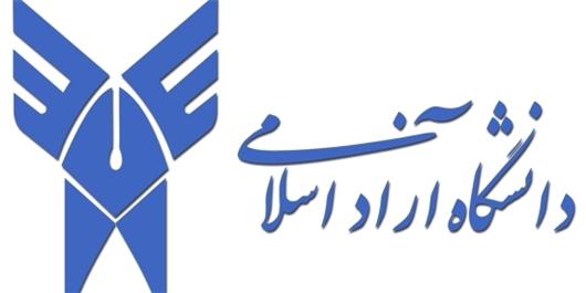 سازمان مرکزی و دانشگاه آزاد اسلامی استانهای تهران و البرز فردا تعطیل است