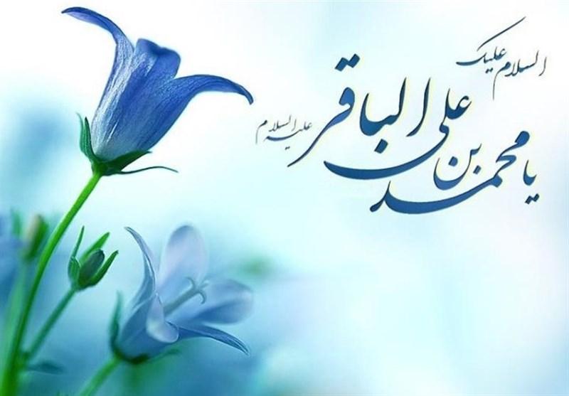 نقش امام پنجم شیعیان بعد از واقعه کربلا/ راهکاری از امام باقر(ع) در قبال التهابات اجتماعی
