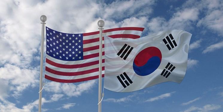 توافق کرهجنوبی و آمریکا برای همکاری درباره داراییهای مسدود شده ایران