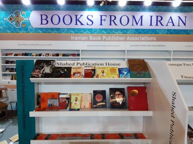 آخرین وضعیت نمایشگاههای بینالمللی کتاب در جهان