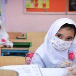 """آموزش حضوری در مهر نداریم/ احتمال بازگشایی مدارس در آبان/ ۷۰ درصد مدارس """"مربی بهداشت"""" ندارند"""