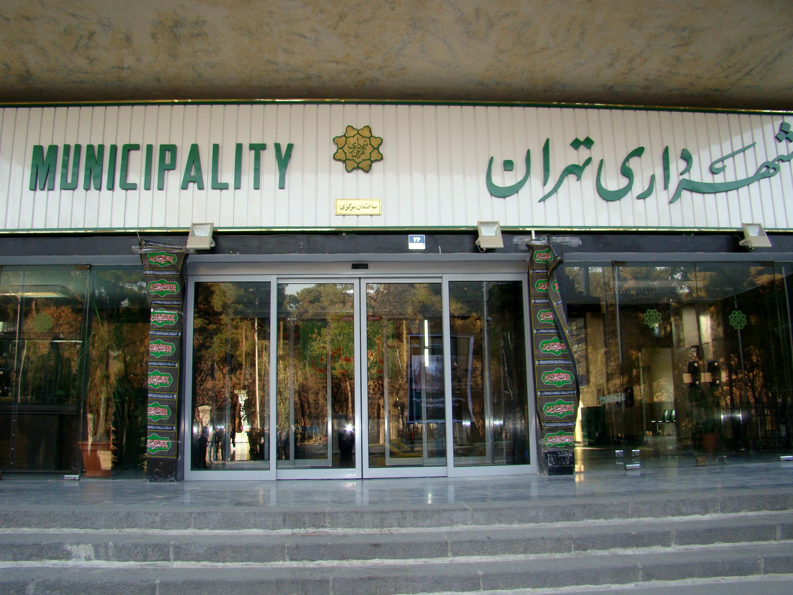 مخالفان و موافقان شهردار جدید تهران چه گفتند؟/ زاکانی آمده تا تهران را به الگویی برای دیگر شهرها تبدیل کند
