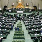 رئیسجمهور فهرست وزرای پیشنهادی دولت سیزدهم را تقدیم مجلس کرد
