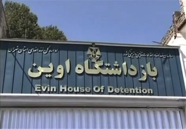 اتفاق زندان اوین آسیبهای اجتماعی به دنبال دارد / زندانبان باید آموزش دیده و متخصص باشد