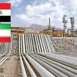 ماجرای صبر ایران برای پول گاز صادراتی
