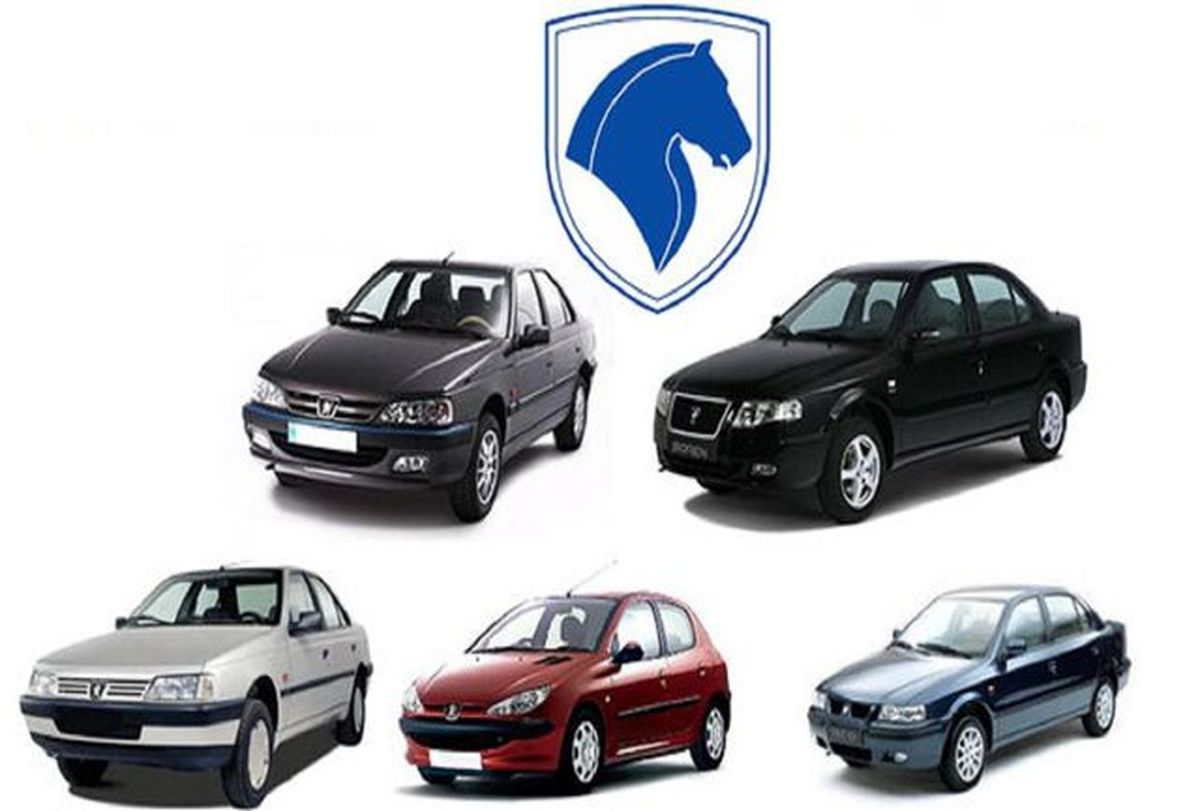 لاتاری جدید ایران خودرو چقدر سود دارد؟ + جدول