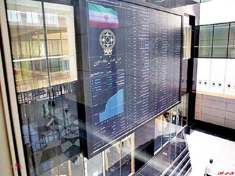 پنج عضو جدید شورای عالی بورس انتخاب شدند