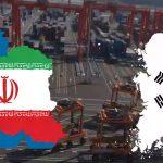 تنشهای ایران و کره جنوبی به بخش آموزش و تجارت سرایت کرد
