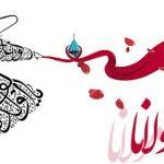 داروی مولانا برای آرامش در عصر کرونا/ اعتقادات مولانا را باید نشات گرفته از قرآن مجید دانست