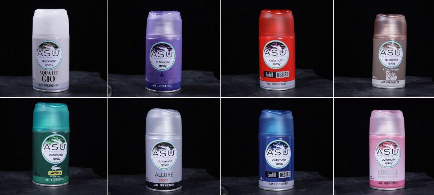 اسپری و خوشبو کننده هوا محصولی از پارسا اورین خویASU
